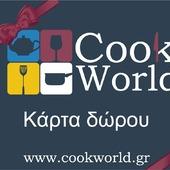 Δεν μπορείτε να αποφασίσετε τι δώρο θα κάνετε στους/στις αγαπημένους/νες σας? Αγοράστε τους μια δωροκάρτα και αφήστε τους/τες να αποφασίσουνWww.cookworld.gr